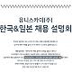 http://tokyosaram.jp/data/editor/1907/thumb-dd39bbf34eebabd9a13275cf3723dbf3_1562316309_7_80x80.png