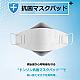 http://tokyosaram.jp/data/editor/2004/thumb-041dbb486d3ad625de60bbf2762f8e05_1587361972_85_80x80.png