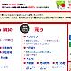 http://tokyosaram.jp/data/file/1_address/thumb-2123959235_lMtIF4Jn_15698e4c07172f3958752cb650ab7a8fa69ab326_80x80.png