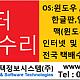 http://tokyosaram.jp/data/file/biz_news/thumb-2123959235_KxSH1fwa_dd5605cbbe2dee49ee7dacca1a7e26878f274d9a_80x80.png