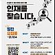 https://tokyosaram.jp:443/data/editor/2110/thumb-c60ccec59e40d37e89ca4bc4ec429db7_1634604261_95_80x80.png
