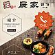 https://tokyosaram.jp:443/data/file/1_address/thumb-2123959235_3pmJKPLo_d6b613723a2d4ec7645a80b69c459d87541b59cd_80x80.png