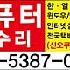 https://tokyosaram.jp:443/data/file/biz_news/thumb-3533065914_Fwh2cNGj_d28c7bd4a45aaedc2444ab320fd6ec738842e3ea_80x80.png